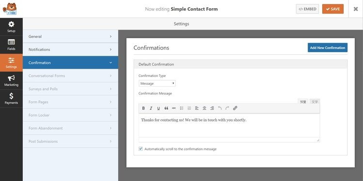WPForms 成功提交表單訊息 Smart Form Confirmation