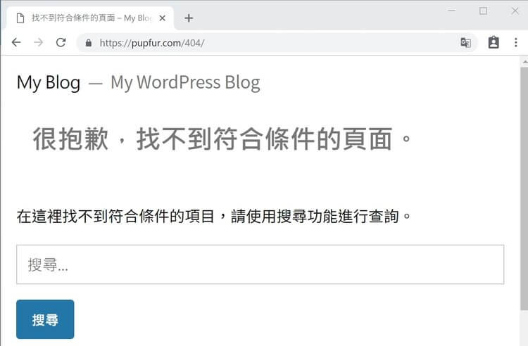 如何修復常見的 6 個 WordPress 錯誤?