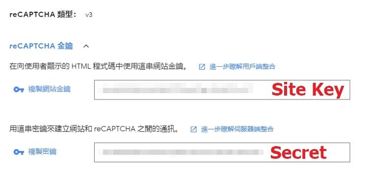 wordpress 密碼 破解