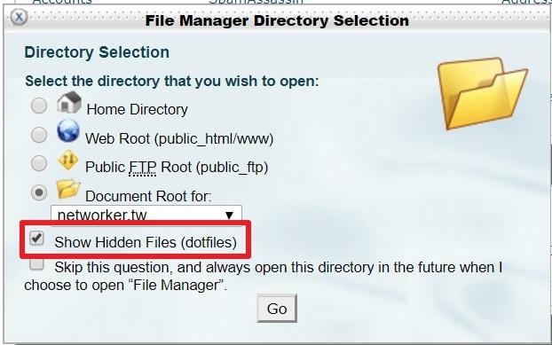 記得選擇「Show Hidden Files」才能看到隱藏的檔案
