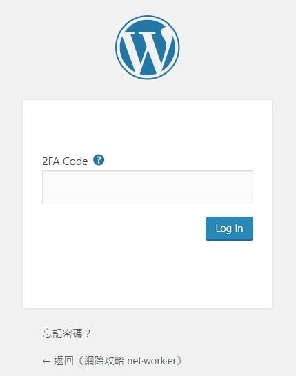 防止【WordPress 被駭】最受歡迎的 WordPress 防火牆和安全掃描外掛