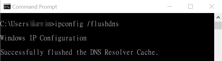 如何修復 DNS_PROBE_FINISHED_NXDOMAIN 錯誤?