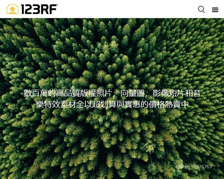 【免費圖庫】高解析度可商用圖片下載(風景、美食等多種風格)